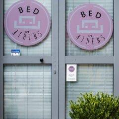 Отель BED in Athens Греция, Афины - отзывы, цены и фото номеров - забронировать отель BED in Athens онлайн банкомат