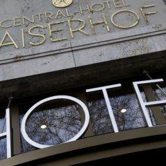Central-Hotel Kaiserhof сейф в номере