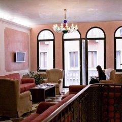 Отель Nazionale Hotel Италия, Венеция - 3 отзыва об отеле, цены и фото номеров - забронировать отель Nazionale Hotel онлайн фото 5