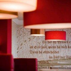 Отель Mondial am Dom Cologne MGallery Collection Германия, Кёльн - отзывы, цены и фото номеров - забронировать отель Mondial am Dom Cologne MGallery Collection онлайн фото 4