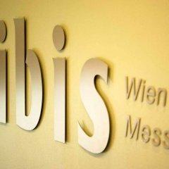 Отель ibis Styles Wien Messe Prater Австрия, Вена - отзывы, цены и фото номеров - забронировать отель ibis Styles Wien Messe Prater онлайн вид на фасад