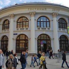 Гостиница TimeHome on Sadovoe в Москве - забронировать гостиницу TimeHome on Sadovoe, цены и фото номеров Москва