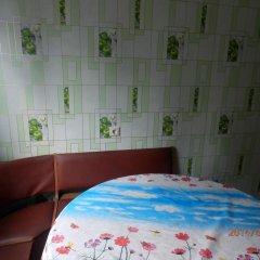 Отель Homestay Marino Москва детские мероприятия