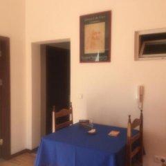 Отель Chez Hujo удобства в номере
