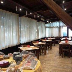Отель La Terrazza Италия, Виченца - отзывы, цены и фото номеров - забронировать отель La Terrazza онлайн питание фото 3