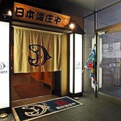 Отель Hakata Green Annex Хаката банкомат