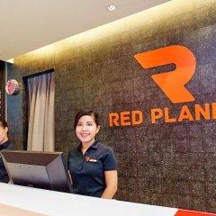 Отель Red Planet Pattaya Таиланд, Паттайя - 12 отзывов об отеле, цены и фото номеров - забронировать отель Red Planet Pattaya онлайн интерьер отеля