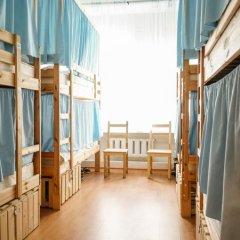 San Francisco Hostel Москва помещение для мероприятий
