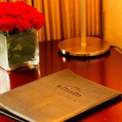 Отель Days Inn Forbidden City Beijing удобства в номере