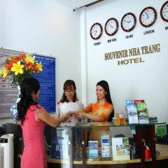 Souvenir Nha Trang Hotel питание