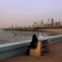 Отель Four Points by Sheraton Kuwait фото 3