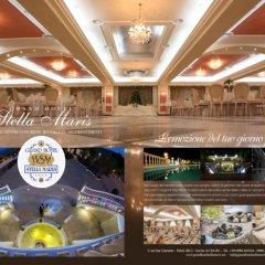 Отель Grand Hotel Stella Maris Италия, Пальми - отзывы, цены и фото номеров - забронировать отель Grand Hotel Stella Maris онлайн интерьер отеля