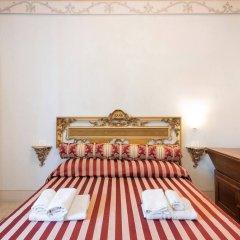 Отель Il Giardino Degli Artisti Парма комната для гостей фото 4