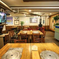 Отель Goodstay Daegwallyeongsanbang Южная Корея, Пхёнчан - отзывы, цены и фото номеров - забронировать отель Goodstay Daegwallyeongsanbang онлайн питание фото 3