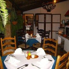 Отель Don Udos Гондурас, Копан-Руинас - отзывы, цены и фото номеров - забронировать отель Don Udos онлайн питание фото 3
