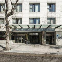 Отель Paseo Del Arte Испания, Мадрид - 7 отзывов об отеле, цены и фото номеров - забронировать отель Paseo Del Arte онлайн фото 4