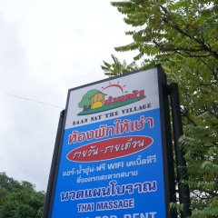 Отель OYO 282 Baan Nat Таиланд, Пхукет - отзывы, цены и фото номеров - забронировать отель OYO 282 Baan Nat онлайн спортивное сооружение