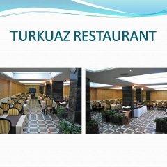 Turkuaz Hotel Гебзе питание фото 2
