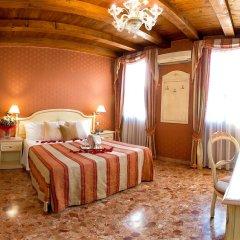 Отель Locanda Conterie Венеция комната для гостей фото 3