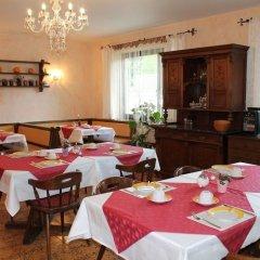 Отель Amadeus Pension питание фото 3