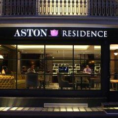 Отель Aston Residence питание
