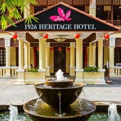 Отель 1926 Heritage Hotel Малайзия, Пенанг - отзывы, цены и фото номеров - забронировать отель 1926 Heritage Hotel онлайн фото 14