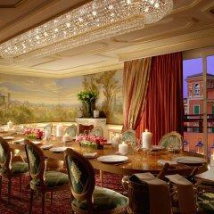 Parco Dei Principi Grand Hotel & Spa Рим питание фото 2
