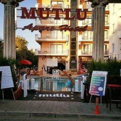 Mutlu Apart Otel Турция, Дидим - отзывы, цены и фото номеров - забронировать отель Mutlu Apart Otel онлайн бассейн фото 3