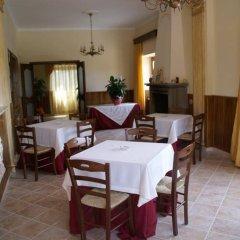 Отель Agriturismo Tenuta Quarto Santa Croce