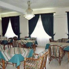 Отель New Park Hotel Иордания, Амман - отзывы, цены и фото номеров - забронировать отель New Park Hotel онлайн питание фото 2
