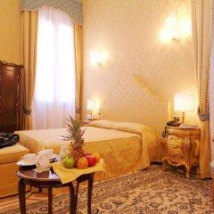 Отель Ca Vendramin Di Santa Fosca комната для гостей фото 5