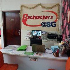 Отель Backpackers@SG интерьер отеля фото 2