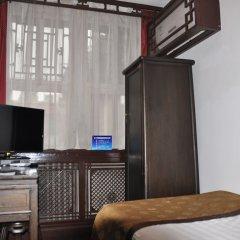 Отель Lu Song Yuan Hotel Китай, Пекин - отзывы, цены и фото номеров - забронировать отель Lu Song Yuan Hotel онлайн фото 2