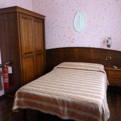 """Отель Ristorante """"Da Valerio"""" Италия, Читтадукале - отзывы, цены и фото номеров - забронировать отель Ristorante """"Da Valerio"""" онлайн комната для гостей фото 2"""