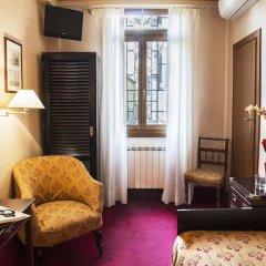 Отель Agli Alboretti Италия, Венеция - отзывы, цены и фото номеров - забронировать отель Agli Alboretti онлайн комната для гостей фото 5