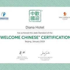 Отель Diana Hotel Греция, Закинф - отзывы, цены и фото номеров - забронировать отель Diana Hotel онлайн фото 2
