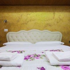 Отель L'Imperiale комната для гостей фото 5