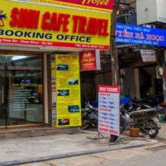 Отель Hanoi Sky View Hotel Вьетнам, Ханой - отзывы, цены и фото номеров - забронировать отель Hanoi Sky View Hotel онлайн