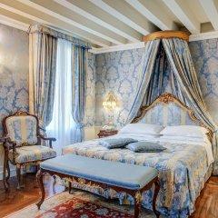 Отель Canal Grande комната для гостей