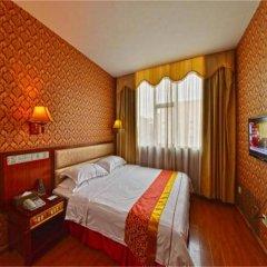 Guangzhou Hengdong Business Hotel комната для гостей