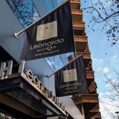 Leonardo Boutique Hotel Barcelona Sagrada Familia фото 20