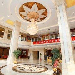 Zhangjiajie Chentian Hotel интерьер отеля