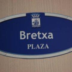 Отель Pension Koxka Испания, Сан-Себастьян - отзывы, цены и фото номеров - забронировать отель Pension Koxka онлайн интерьер отеля