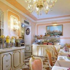 Отель Canaletto Италия, Венеция - 5 отзывов об отеле, цены и фото номеров - забронировать отель Canaletto онлайн питание фото 3