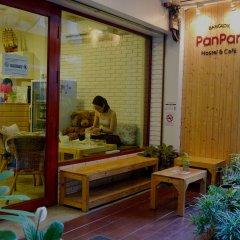 PanPan Hostel Bangkok Бангкок детские мероприятия