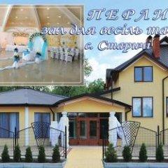 Гостиница Perlyna фото 3