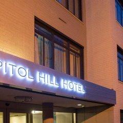 Capitol Hill Hotel вид на фасад фото 2