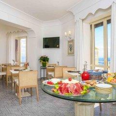 Отель B&B Al Pesce D'Oro Италия, Амальфи - отзывы, цены и фото номеров - забронировать отель B&B Al Pesce D'Oro онлайн гостиничный бар