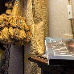 Отель Loggiato Dei Serviti Италия, Флоренция - 3 отзыва об отеле, цены и фото номеров - забронировать отель Loggiato Dei Serviti онлайн развлечения