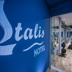 Отель Stalis Blue Sea Front Deluxe Rooms фитнесс-зал